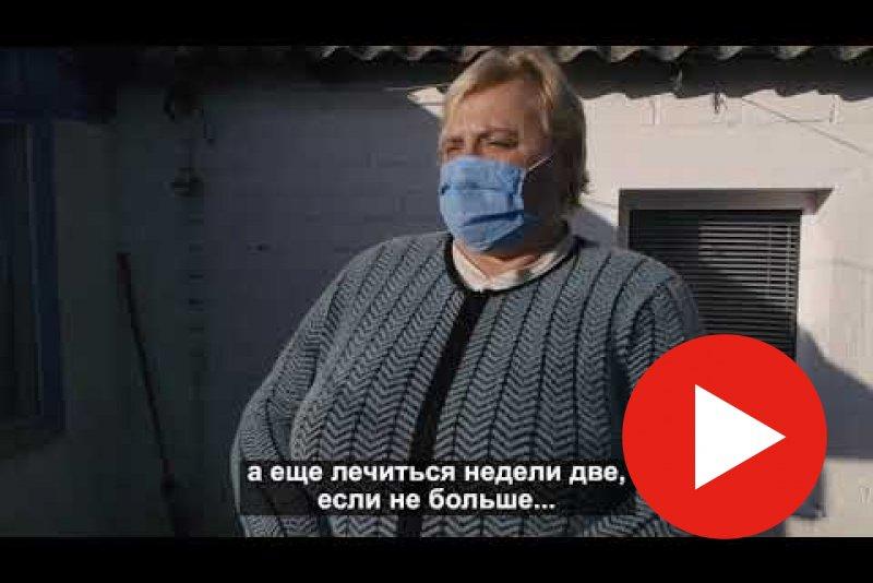 Embedded thumbnail for «Врачи без границ» оказывают поддержку в борьбе с COVID в Донецкой области